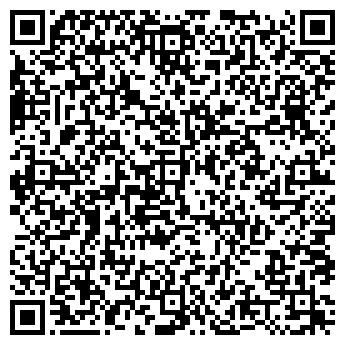 """QR-код с контактной информацией организации ООО """"Битум-Буд"""""""