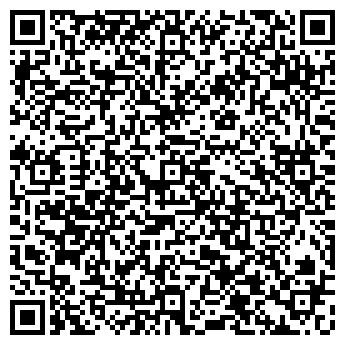 """QR-код с контактной информацией организации ООО """"СпецГараж """""""