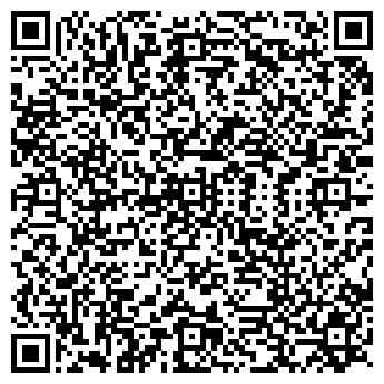 QR-код с контактной информацией организации Kladpoisk