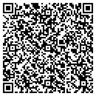 QR-код с контактной информацией организации Авазис