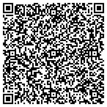 QR-код с контактной информацией организации Укрзахідавтоспецмаш