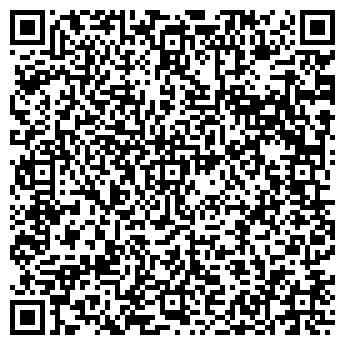 QR-код с контактной информацией организации НАРТЭКО ООО