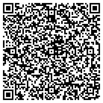 """QR-код с контактной информацией организации ТОВ """"Биотек"""""""