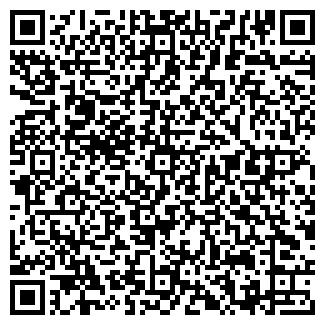 QR-код с контактной информацией организации Пан Кран