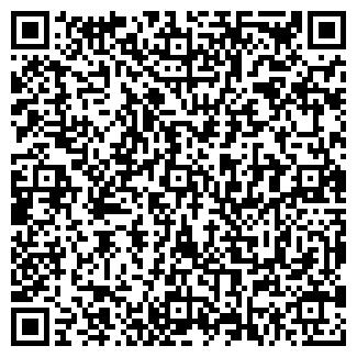 QR-код с контактной информацией организации ЮГ-МЕД