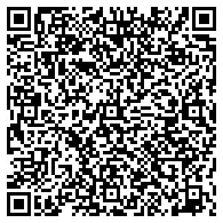 QR-код с контактной информацией организации ЧП Вариант