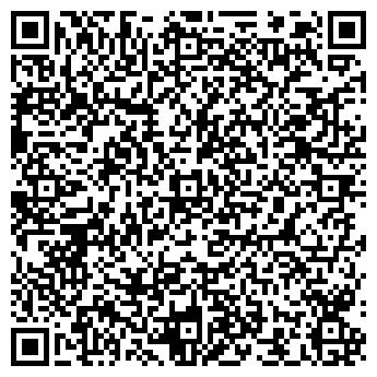 """QR-код с контактной информацией организации ООО """"Билайф"""""""