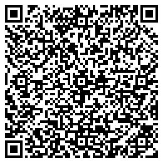 QR-код с контактной информацией организации СпецТехБуд