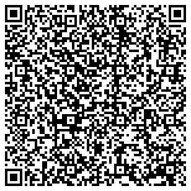 """QR-код с контактной информацией организации Частное предприятие ЧП НП """"Укрэкоспецпроект"""""""