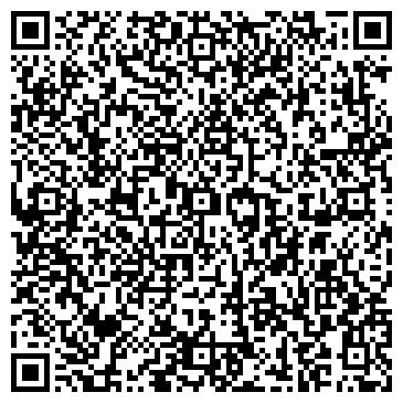QR-код с контактной информацией организации Общество с ограниченной ответственностью СИМБИР-СЕРВИС