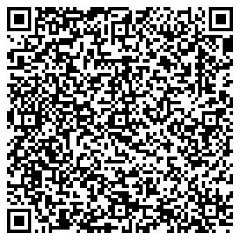 """QR-код с контактной информацией организации ЧП """"Вперед и вверх"""""""