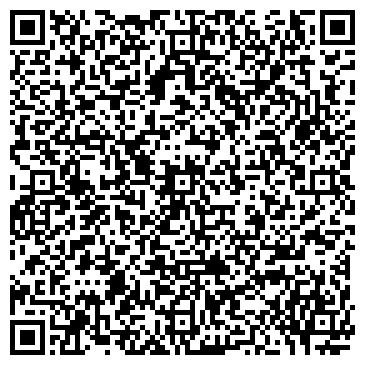 QR-код с контактной информацией организации Субъект предпринимательской деятельности Elegance by Mary Mistral