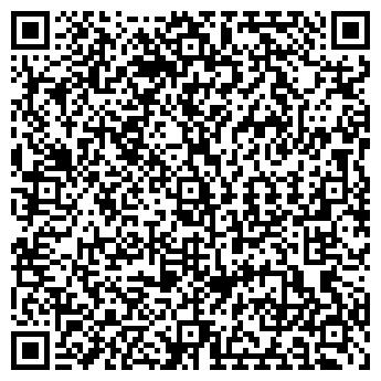 """QR-код с контактной информацией организации ООО """"Амвир"""""""