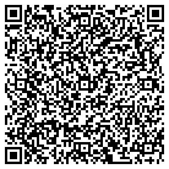 QR-код с контактной информацией организации ФЛП МОРОЗОВ С. Н.
