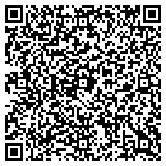 QR-код с контактной информацией организации ОМ-СТОМ
