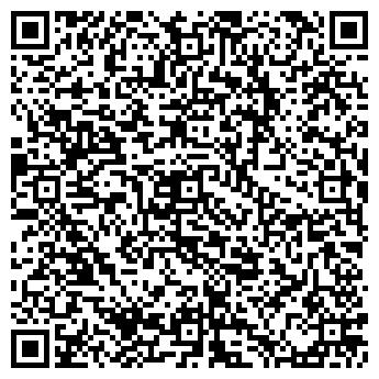 """QR-код с контактной информацией организации ТОВ """"Атікем"""""""