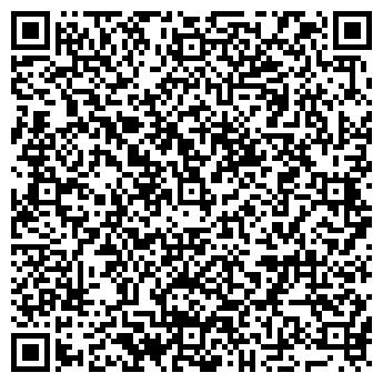 """QR-код с контактной информацией организации Тзов """"АВЕРС-СП"""" ЛТД"""