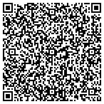 QR-код с контактной информацией организации Общество с ограниченной ответственностью ООО «ПОДЪЕМСЕРВИС»