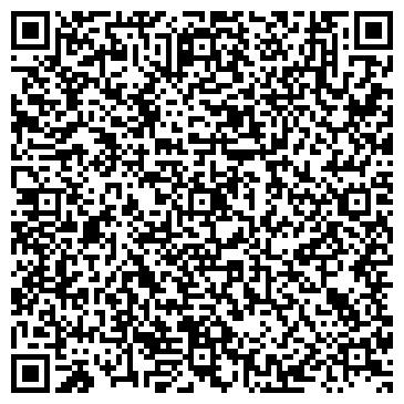 QR-код с контактной информацией организации Общество с ограниченной ответственностью ТОВ «Стройдемонтаж»