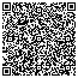 QR-код с контактной информацией организации чп Кимов