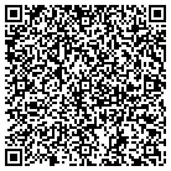 QR-код с контактной информацией организации ООО «Семар Подолье»