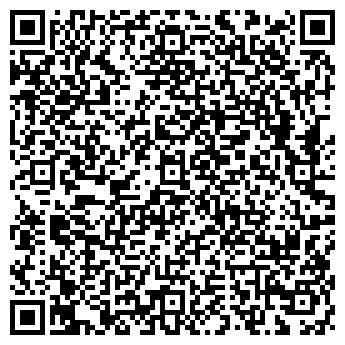 """QR-код с контактной информацией организации ООО """"Алекс и Д"""""""