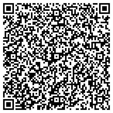 QR-код с контактной информацией организации ТРАКТИР ООО, Общество с ограниченной ответственностью