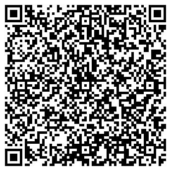 QR-код с контактной информацией организации ALTER-EGO