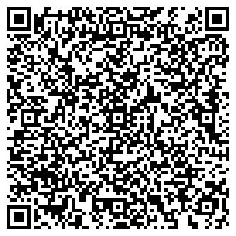 """QR-код с контактной информацией организации ЗАО""""Промсервис"""""""