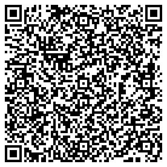 QR-код с контактной информацией организации ООО «Каскад-СД»