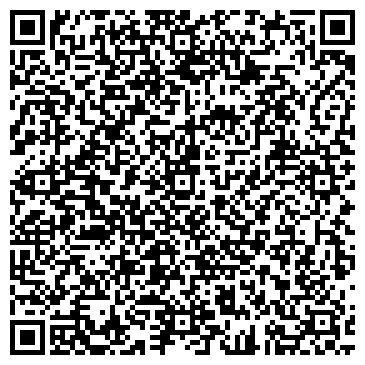 QR-код с контактной информацией организации Тюнинговая студия TS-VIP, ООО