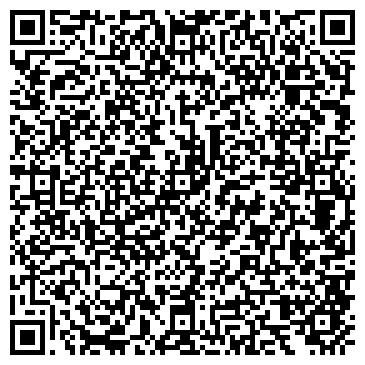 QR-код с контактной информацией организации Пале Десинг, ООО (PaLe Design)