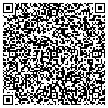 QR-код с контактной информацией организации Студия Арфа, ООО