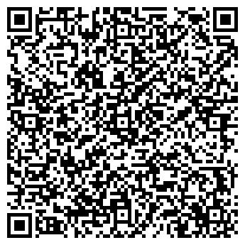 QR-код с контактной информацией организации Автодокс, ЧП