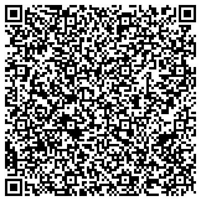 QR-код с контактной информацией организации СТО Аркон, ООО
