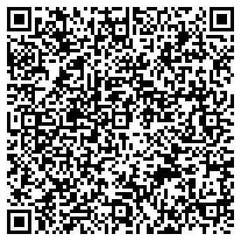 QR-код с контактной информацией организации У Гаража, СПД