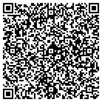 QR-код с контактной информацией организации Uni Auto, ООО