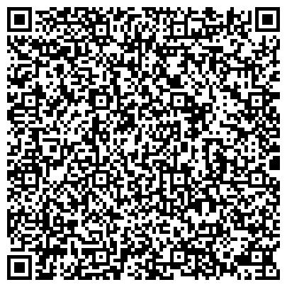 QR-код с контактной информацией организации Запорожский асфальтнобетонный завод, ООО