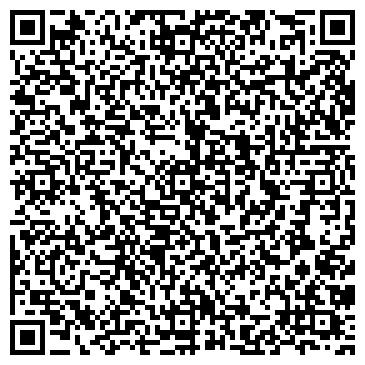 QR-код с контактной информацией организации 911 Сервис, Компания, ООО