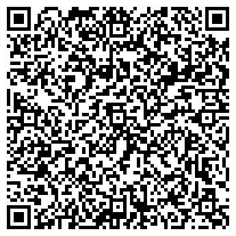 QR-код с контактной информацией организации Вик Инвест, ЗАО