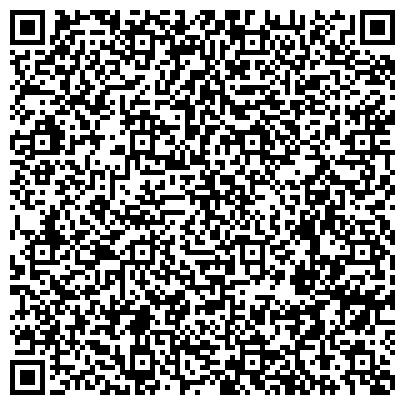 QR-код с контактной информацией организации СТО в Киеве, Ремонт грузових автомобилей, тягачей и прицепов, ООО