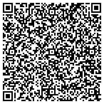 QR-код с контактной информацией организации Зеус Меканик, ООО