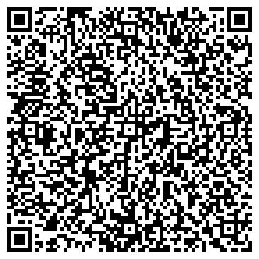 QR-код с контактной информацией организации Терминал Т-К, ЗАО