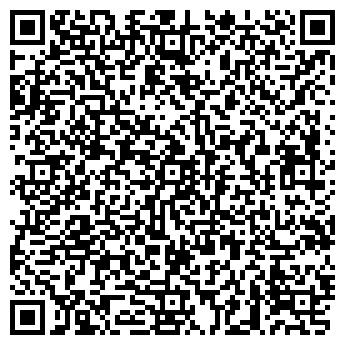 QR-код с контактной информацией организации Рик Сервис, ООО