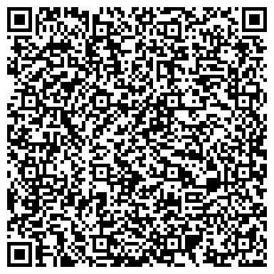 QR-код с контактной информацией организации Грузовое СТО-КрАЗ Кременчуг,ООО