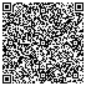 QR-код с контактной информацией организации Марцонь, ЧП