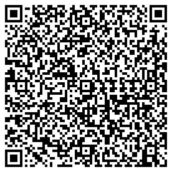 QR-код с контактной информацией организации БУХГАЛТЕР +