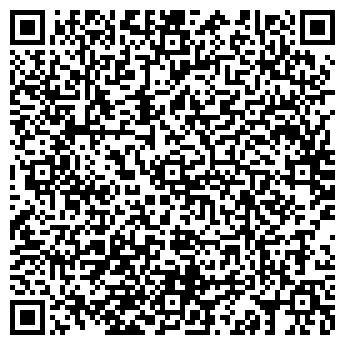 QR-код с контактной информацией организации Укравтогидравлика, ООО