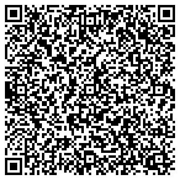 QR-код с контактной информацией организации Форд Сервис, ООО (Ford Service)
