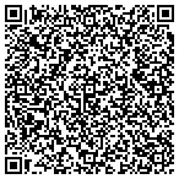 QR-код с контактной информацией организации Мерцалова, ЧП